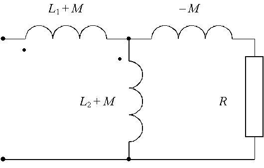 Другой способ решения задачи основан на замене индуктивно связанных катушек Т-образной схемой замещения...